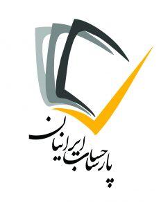 پارسا حساب ایرانیان