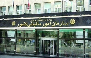 حسابداری جنوب تهران