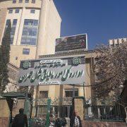 حسابداری شرکت های شمال تهران