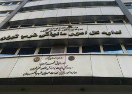 حسابداری شرکت های غرب تهران