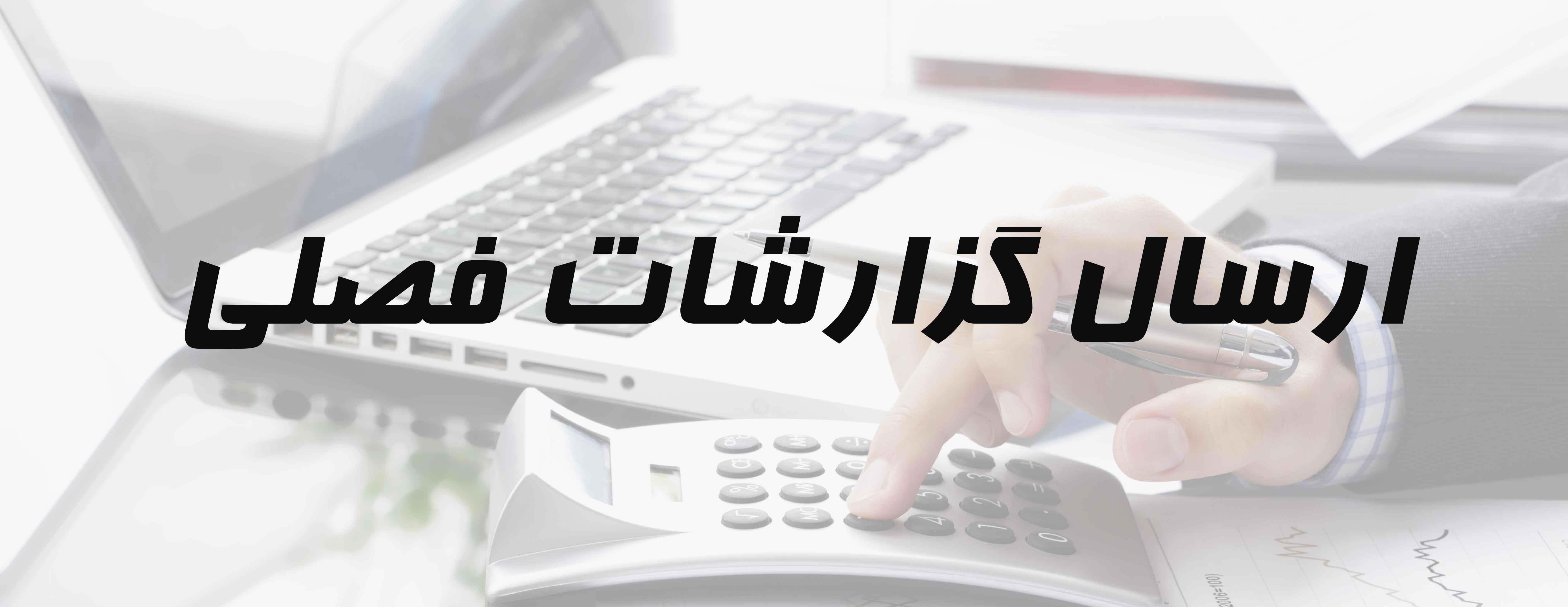 حسابداری88334182