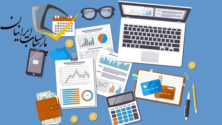 شرکت حسابداری در شهر پردیس