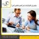 اظهارنامه مالیاتی شرکت ها
